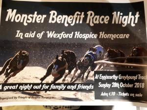Monster Race Night